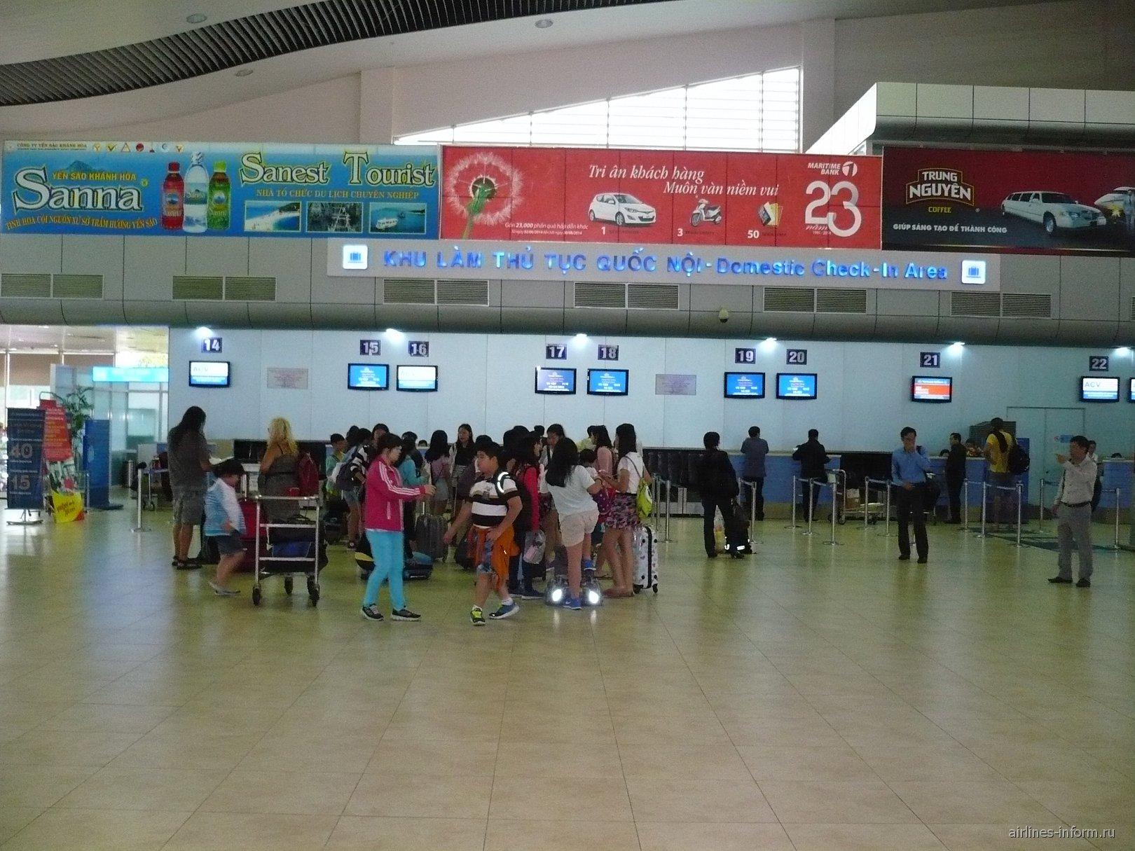 Стойки регистрации внутренних рейсов в аэропорту Камрань