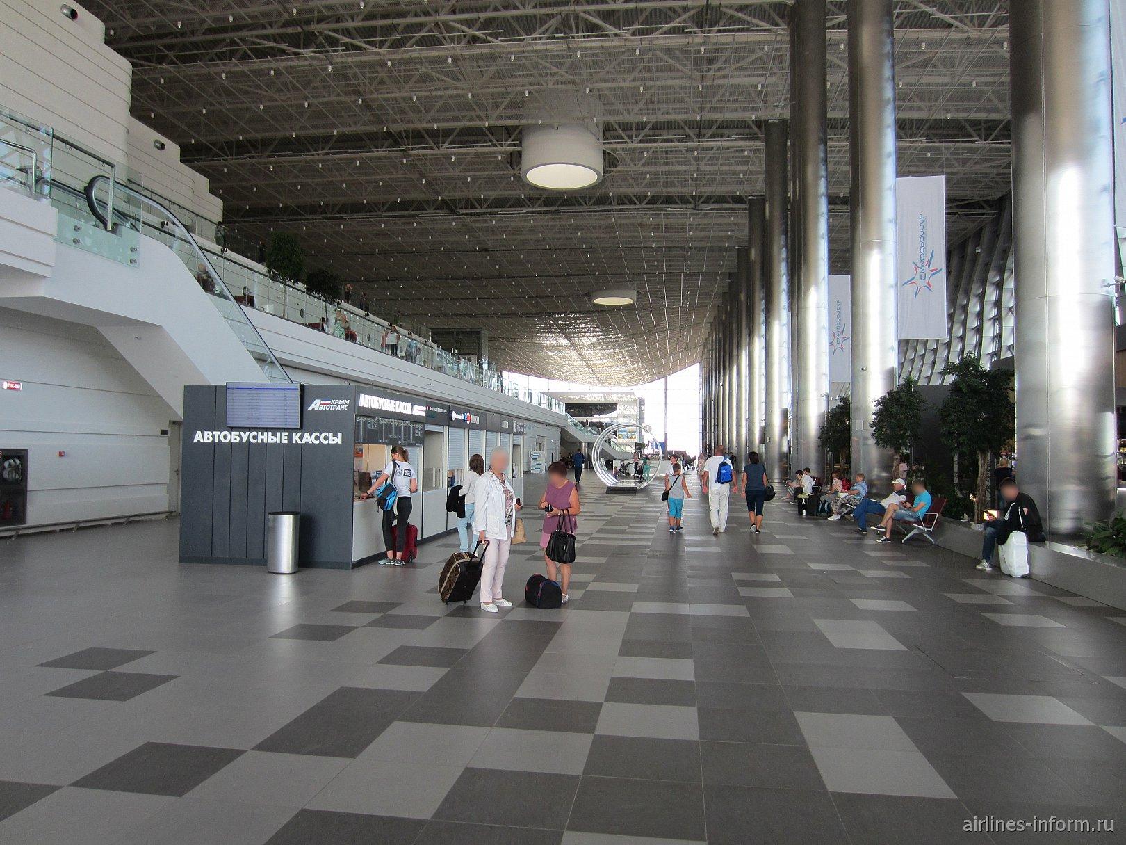 В зоне прибытия нового терминала аэропорта Симферополь