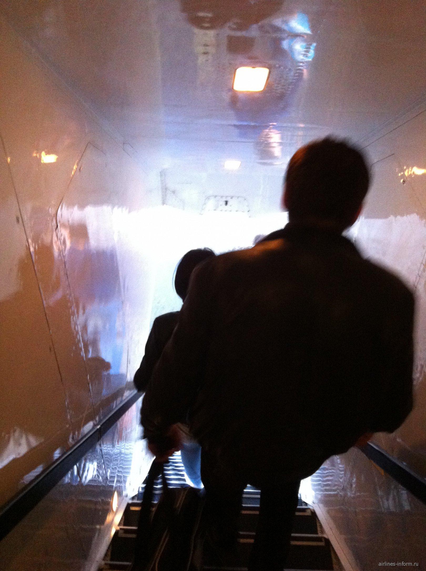 Посадка на рейс Москва-Саратов