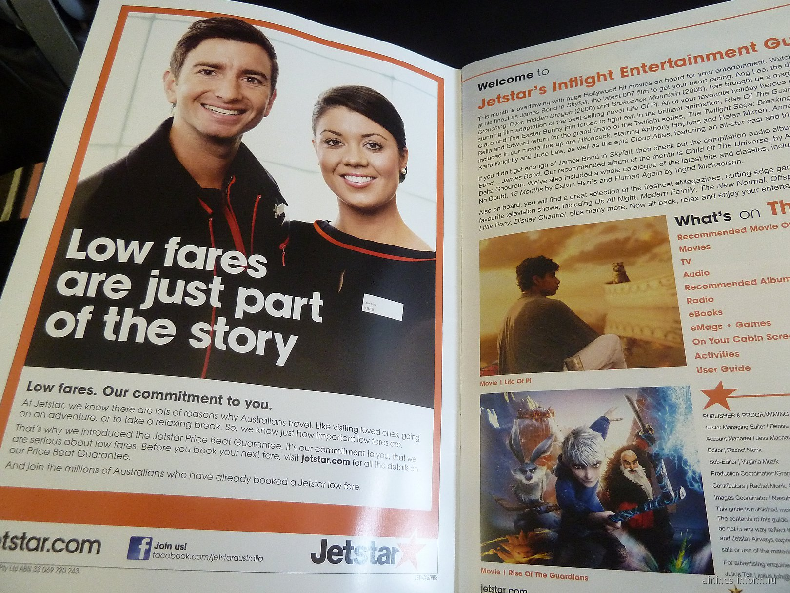 Журнал для пассажиров авиакомпании JetStar
