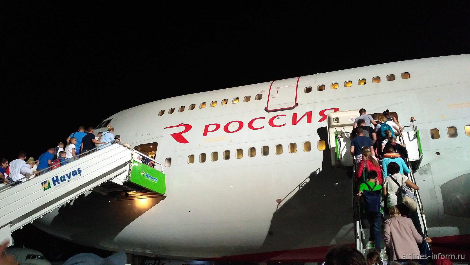 """В Анталью на Boeing 747! Рейс 5861 """"Россия"""" Москва(VKO)-Анталья(AYT) 18.08.2019"""