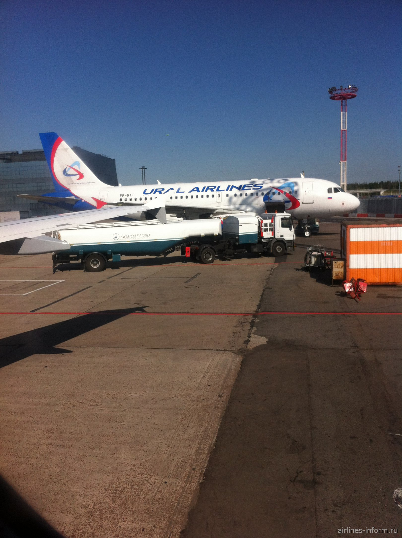 A319 Ural Airlines