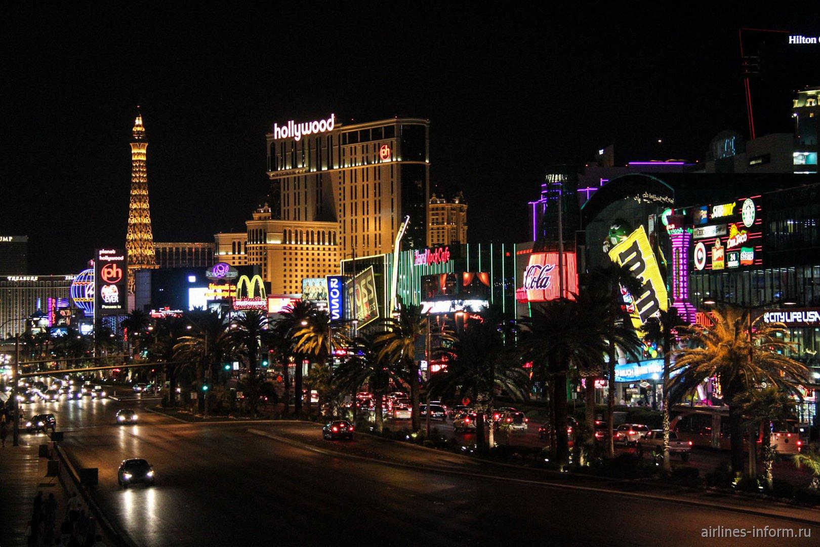 Улица Лас-Вегас-Стрип ночью
