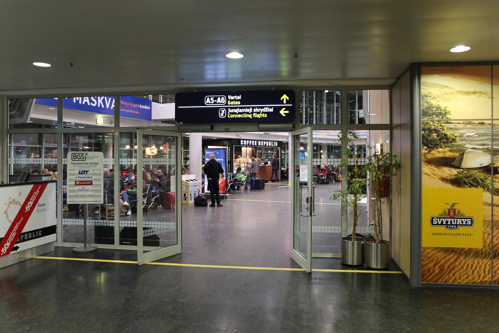 Зал трансферных пассажиров в аэропорту Вильнюс