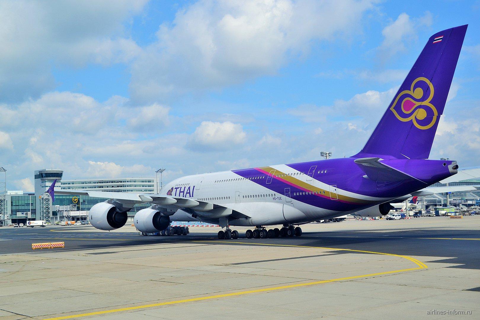 Airbus A380 Тайских авиалиний в аэропорту Франкфурт