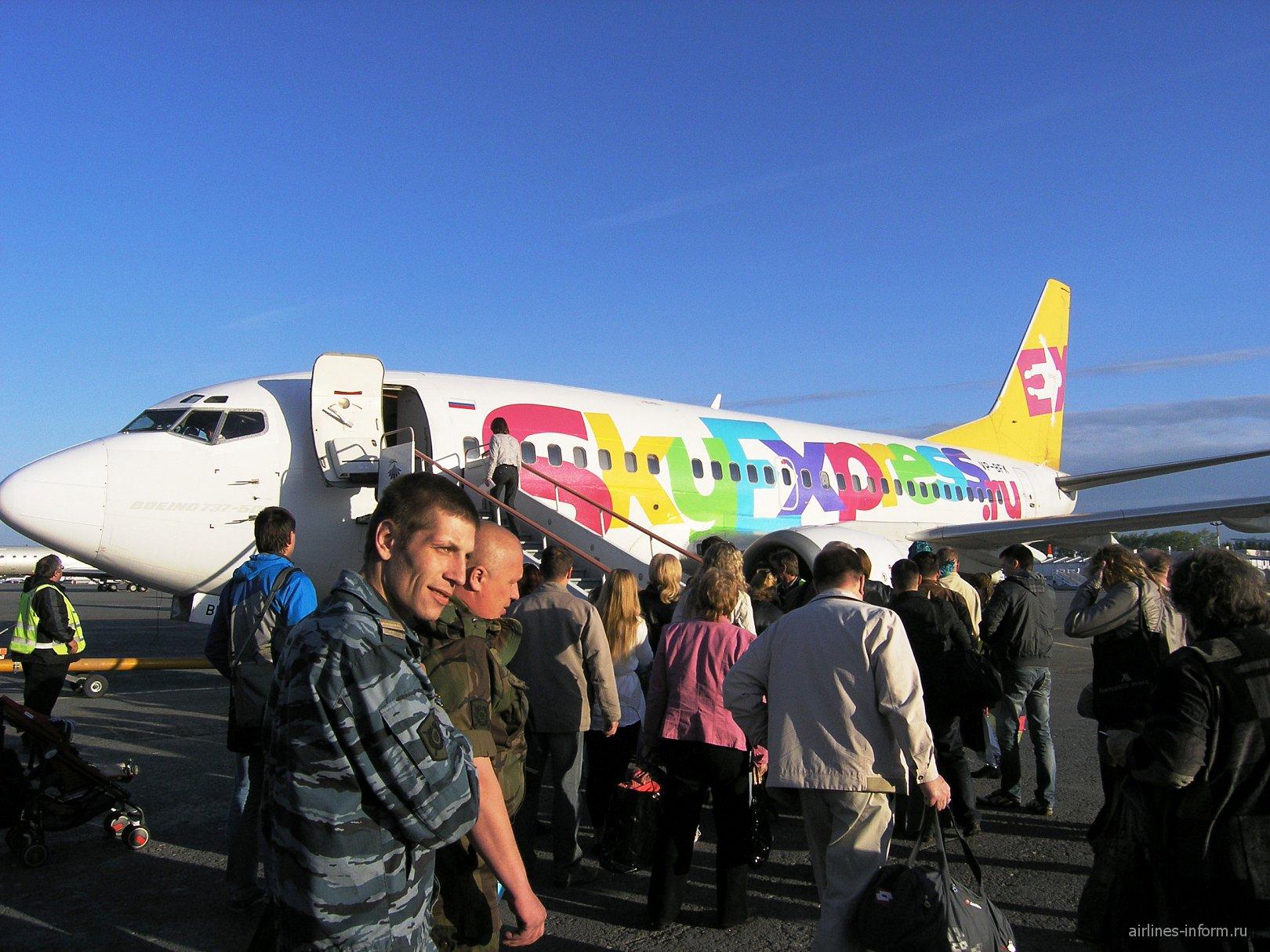 Экскурс в историю: Екатеринбург – Москва с Авиалиниями Кубани