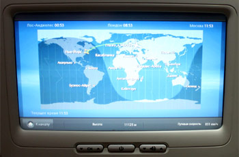 Entertainment system of Aeroflot Airbus A330-300