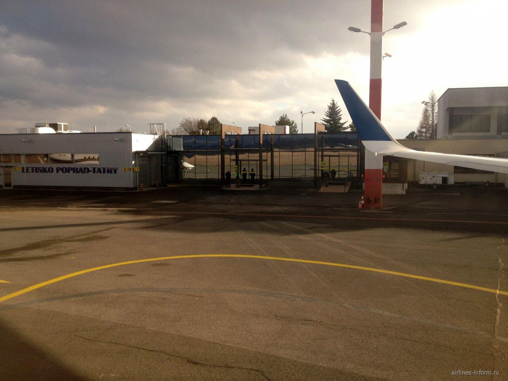 Терминал прилета аэропорта Попрад