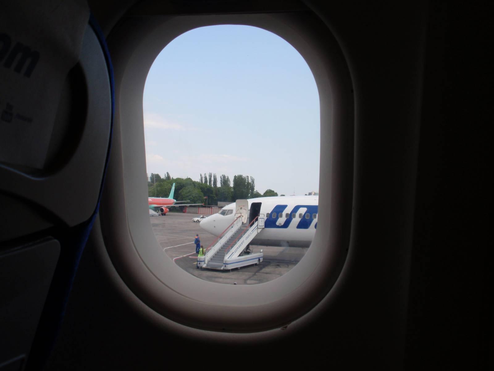 Салон самолета Airbus A320 авиакомпании Onur Air