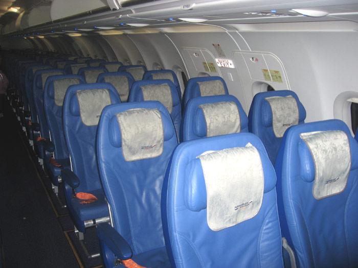 Эконом класс в А320 Аэрофлота