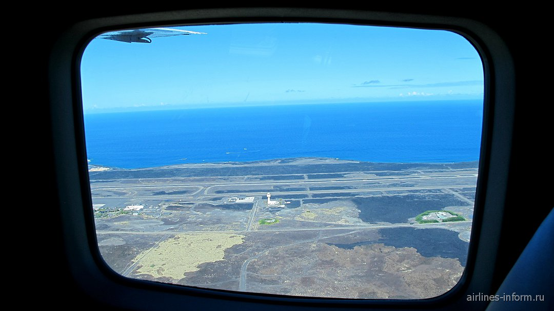 Вид из иллюминатора на аэропорт Каилуа-Кона