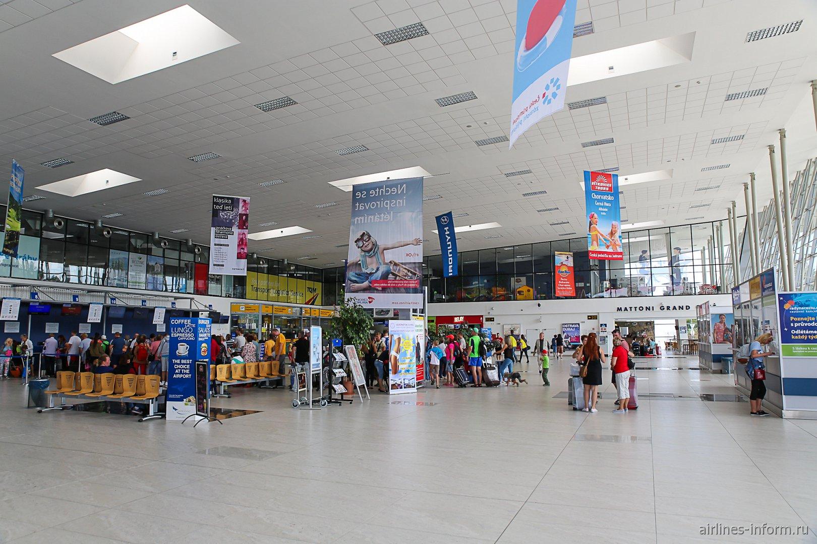 Зал вылета в аэропорту Острава имени Леоша Яначека