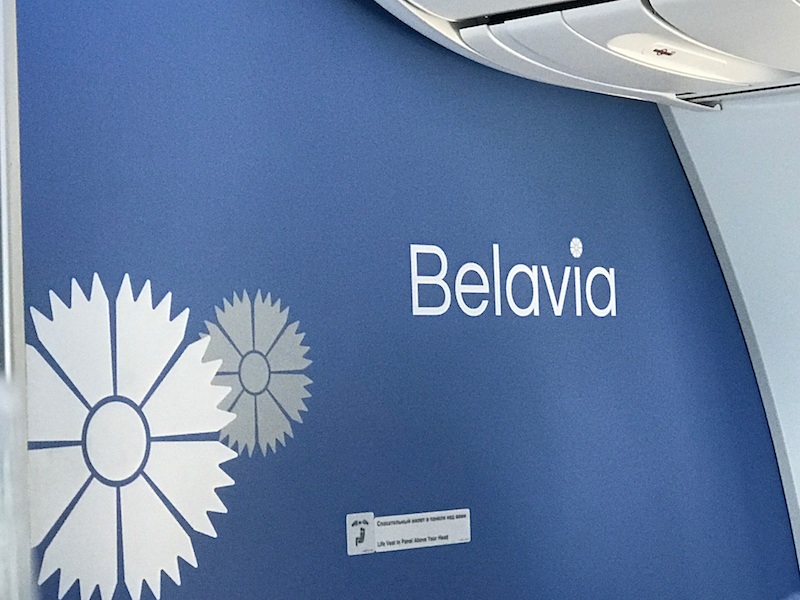 Москва (DME) - Одесса (ODS) через Минск (MSQ) в Бизнес-классе а/к Belavia на Боинге 737-300 и 737-800