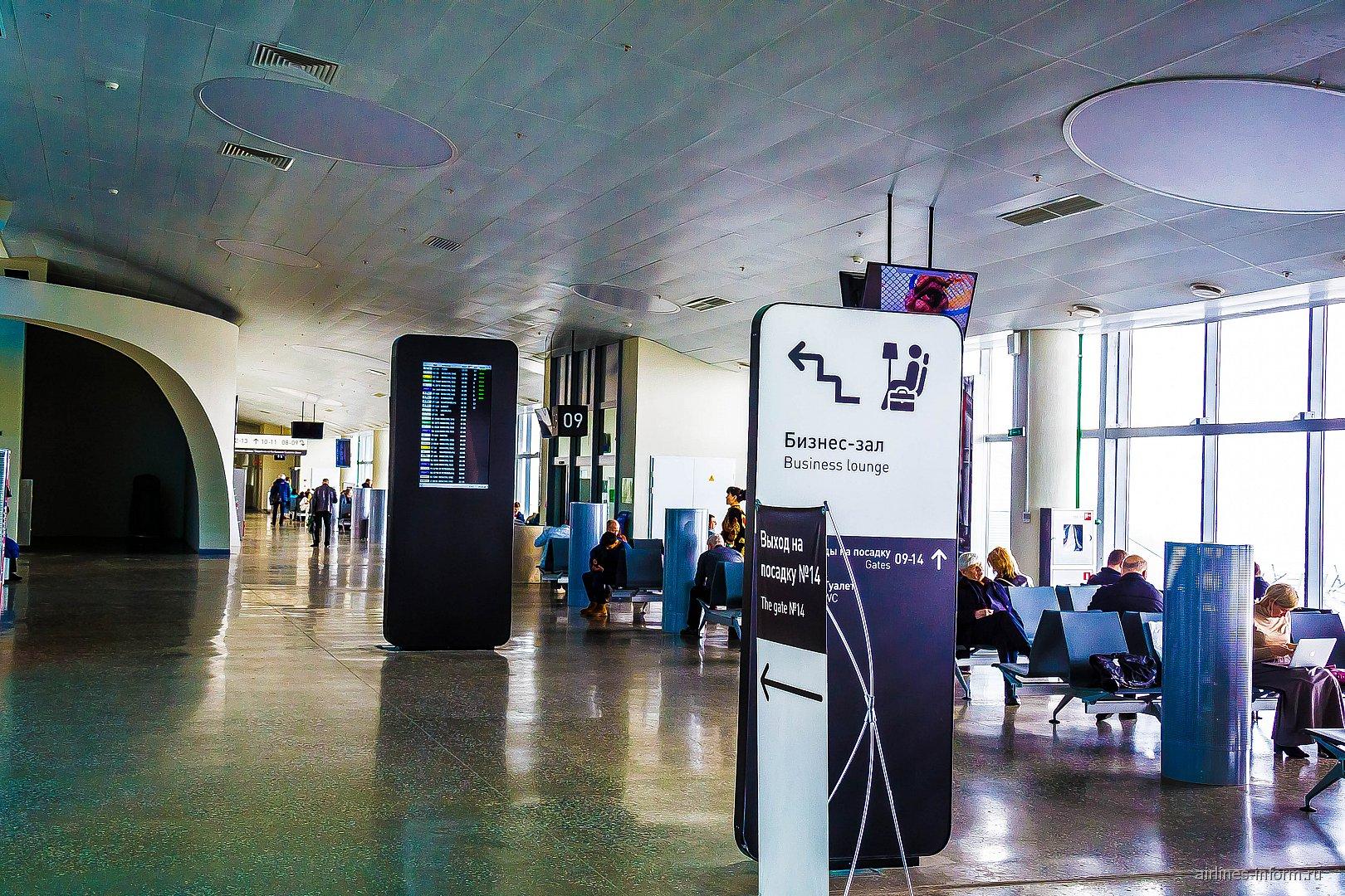 В чистой зоне внутренних вылетов аэропорта Самара Курумоч