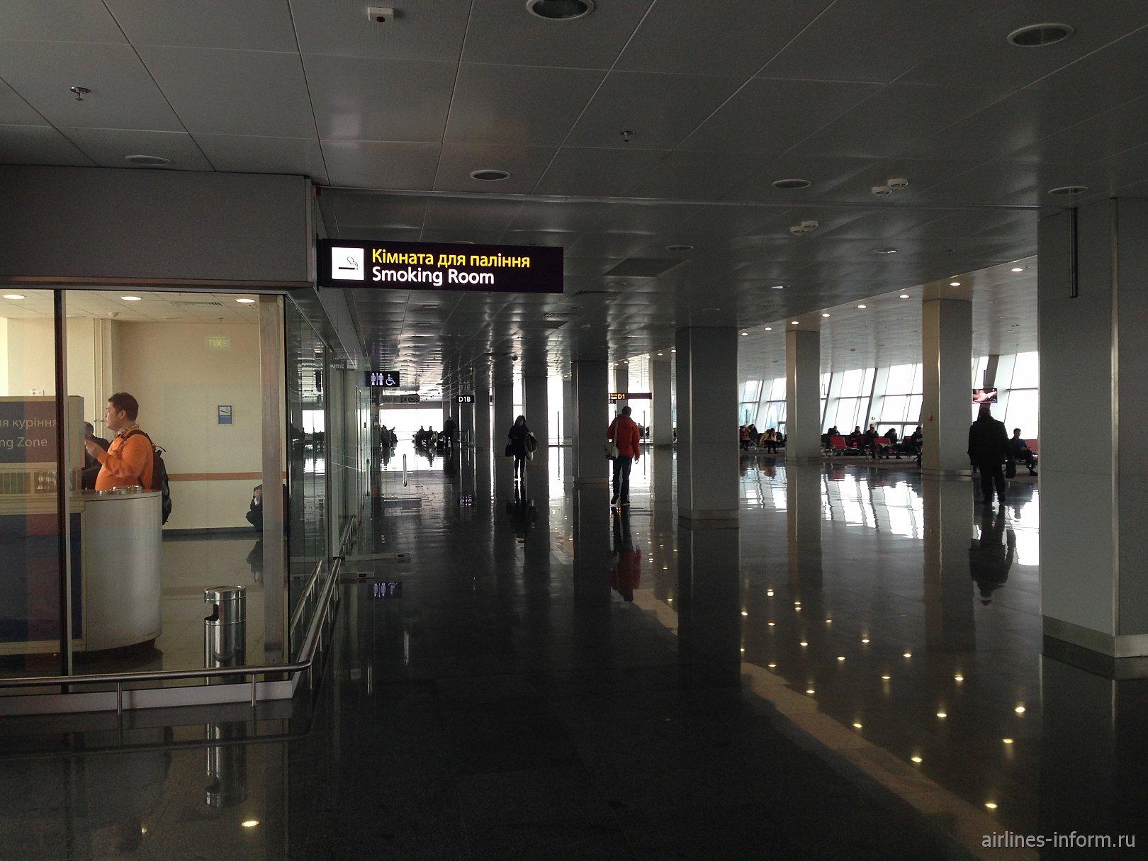 Залы ожидания и выходы на посадку в терминале Д аэропорта Киев Борисполь
