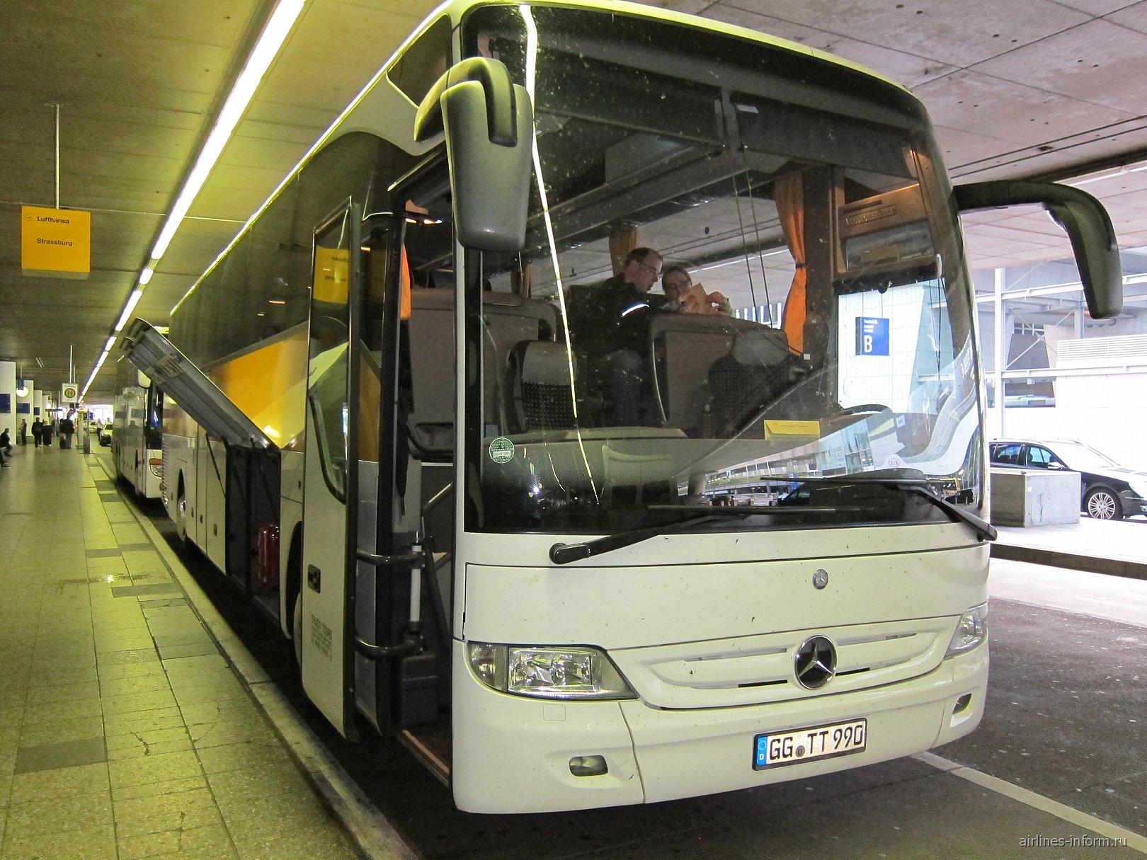 Автобус Люфтганзы из Франкфурта в Страссбург
