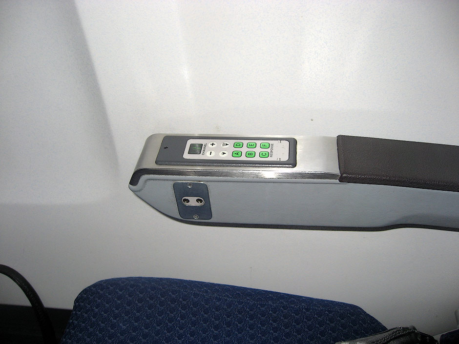 Flight entertainment of Mongolian Airlines