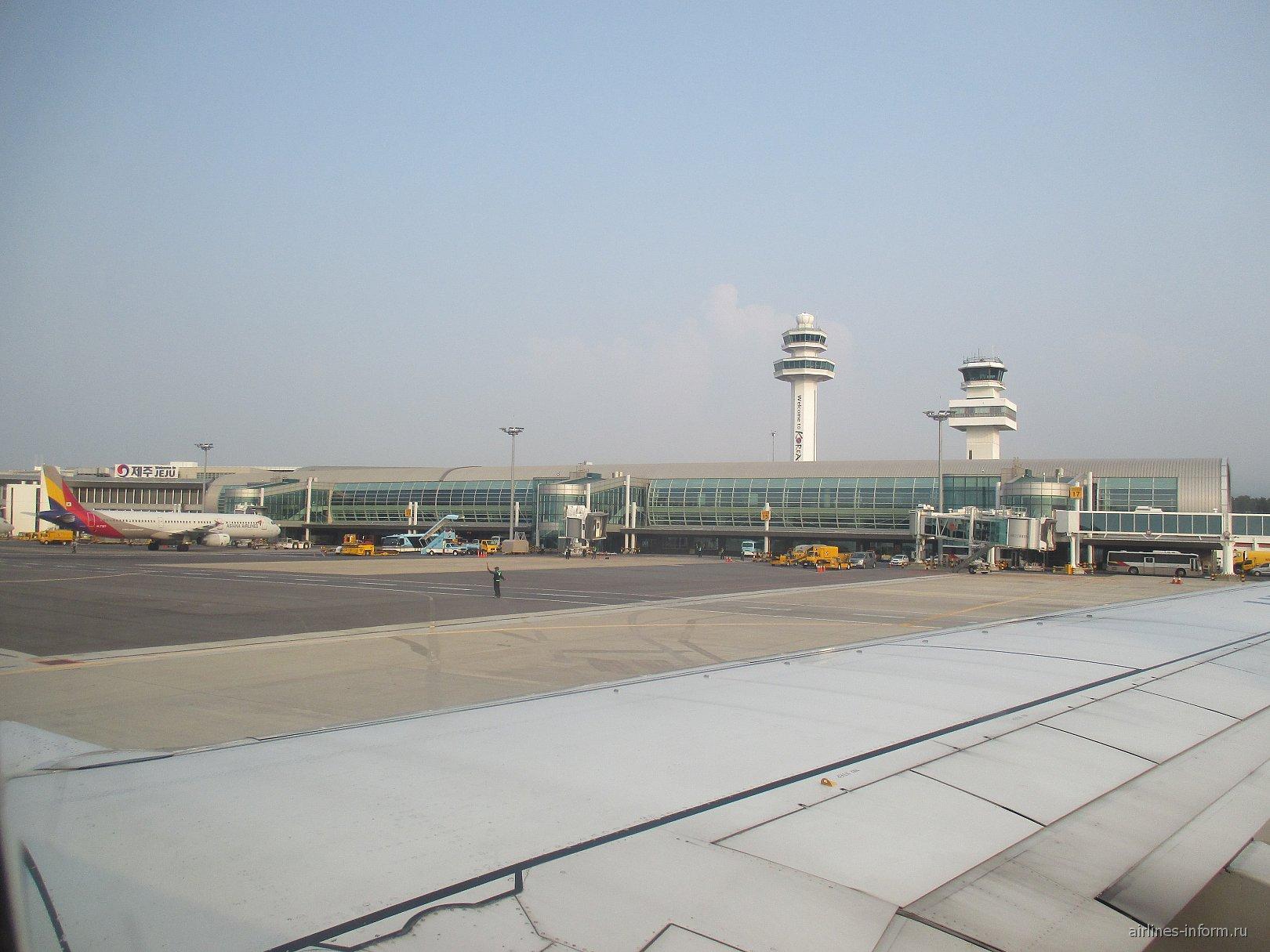 Международная часть терминала аэропорта Чеджу