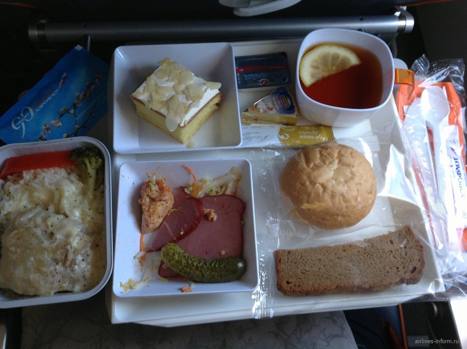 Питание на рейсе Аэрофлота Владивосток-Москва