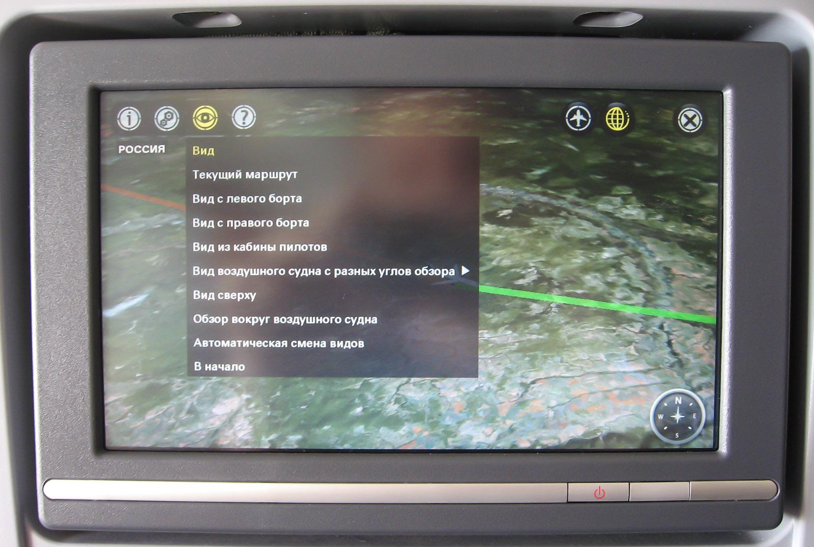 3D-карта полета в самолете Боинг-777-300 Аэрофлота