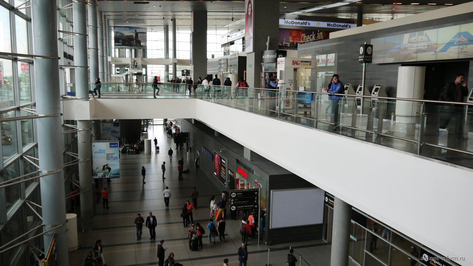 В терминале внутренних рейсов аэропорта Богота Эльдорадо