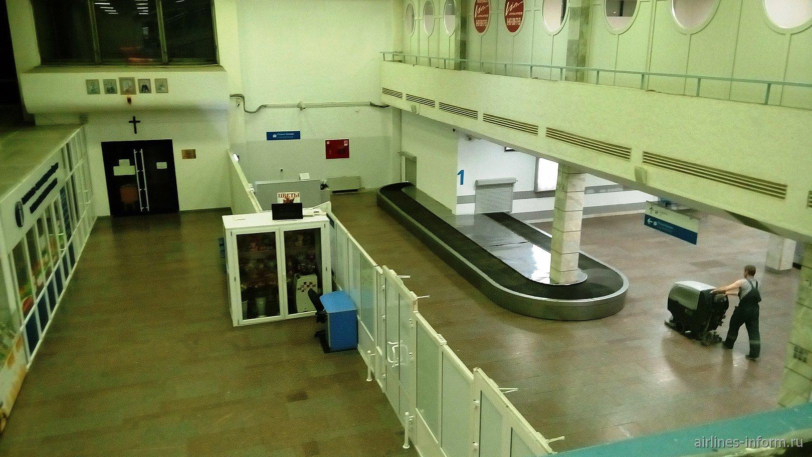 Зона выдачи багажа в аэропорту Ростов-на-Дону