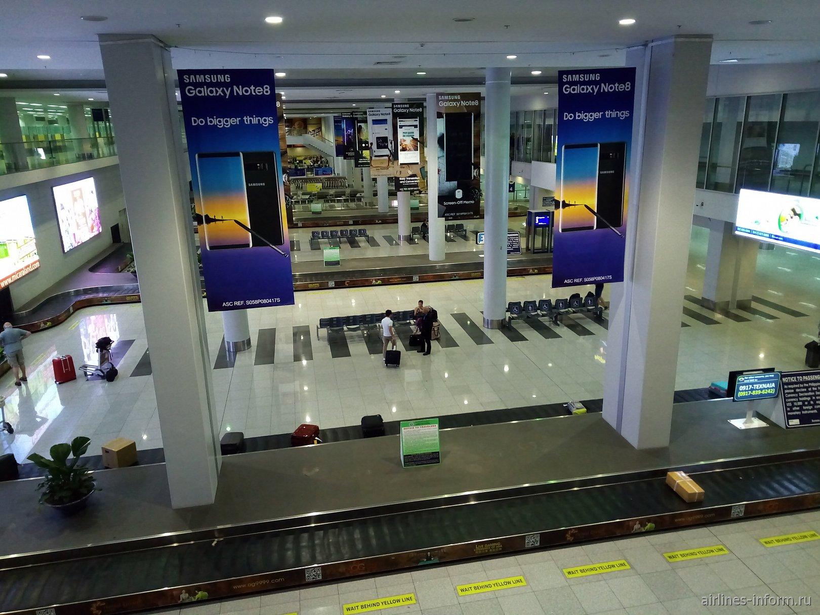 Зона выдачи багажа в аэропорту Манила Ниной Акуино