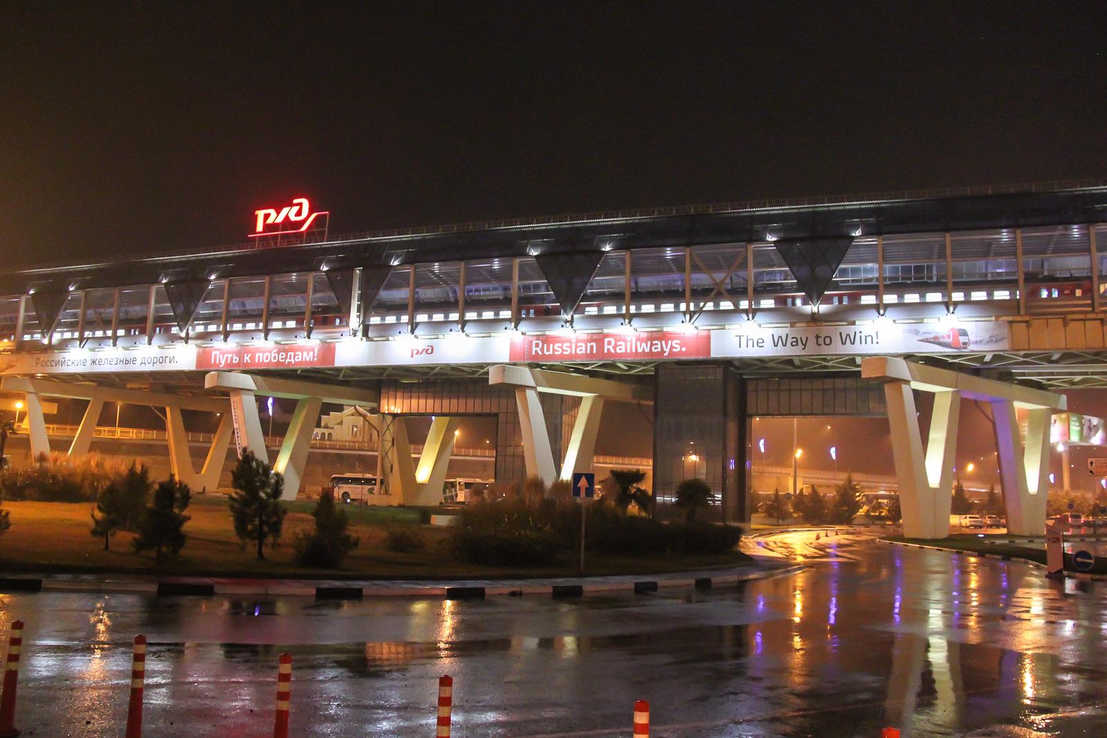 Железнодорожная станция Аэроэкспресса в аэропорту Сочи