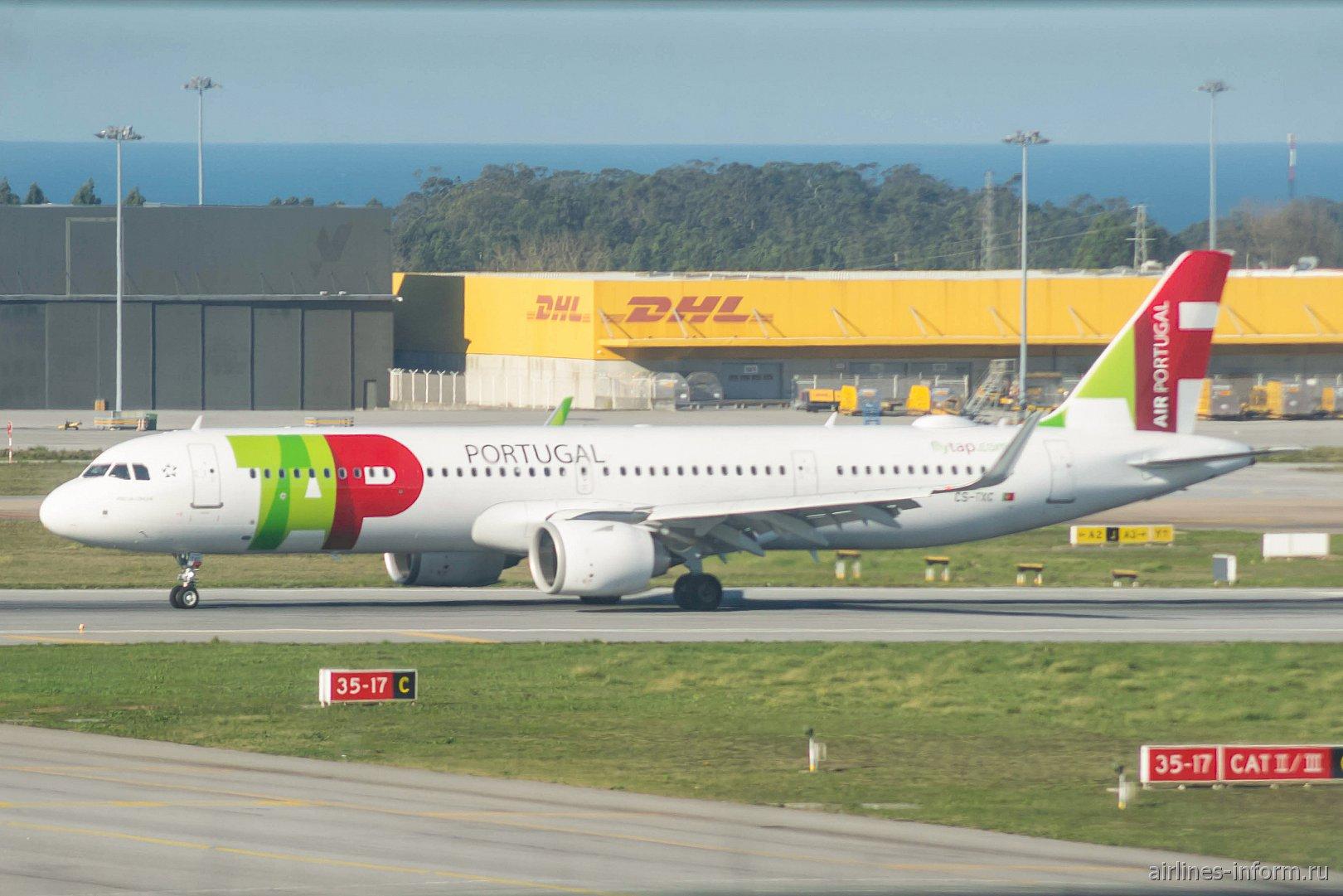 Премьера. Порту - Лиссабон TP2475 в бизнес-классе A321LR TAP