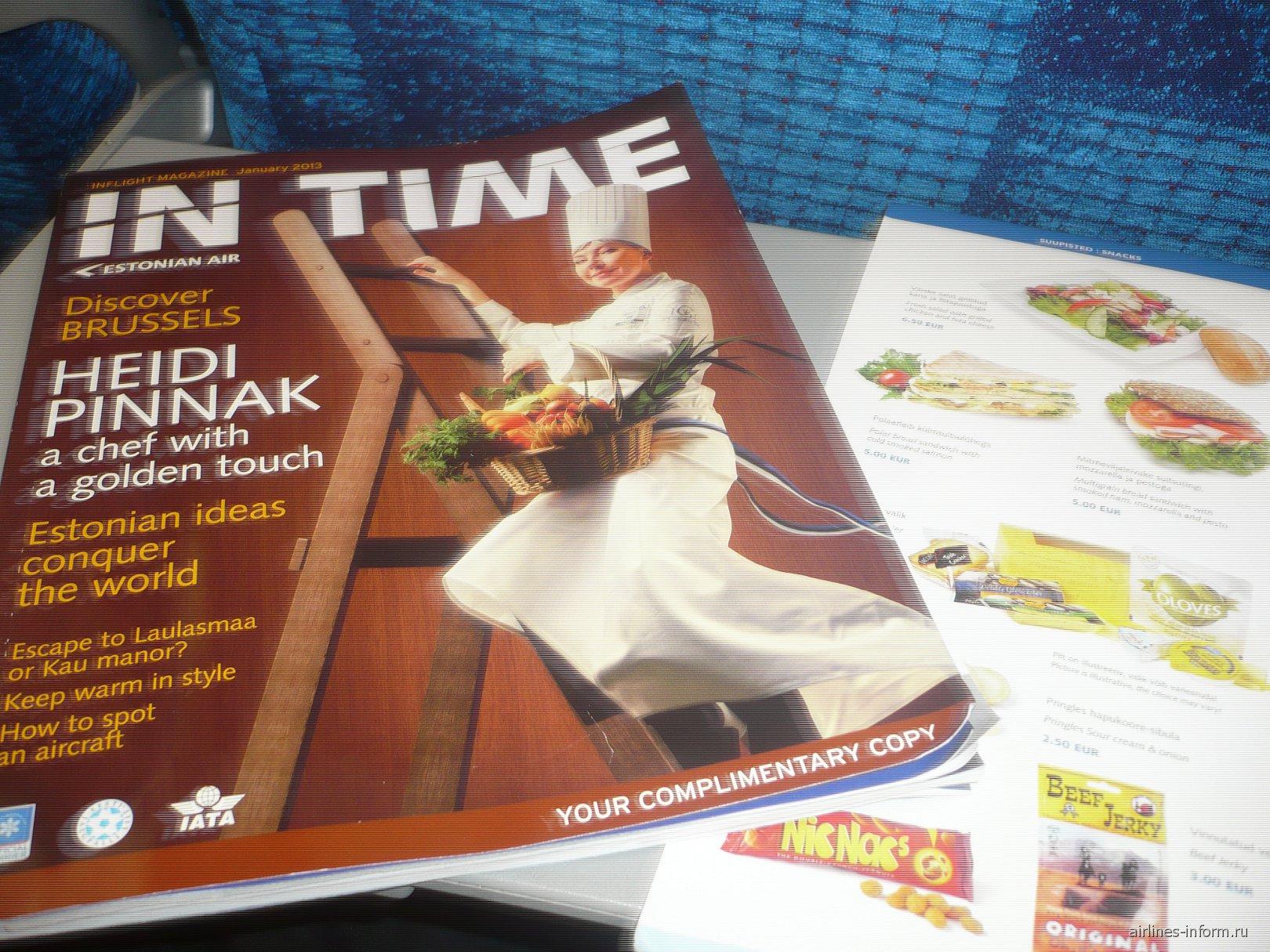 Журнал для пассажиров авиакомпании Estonian Air