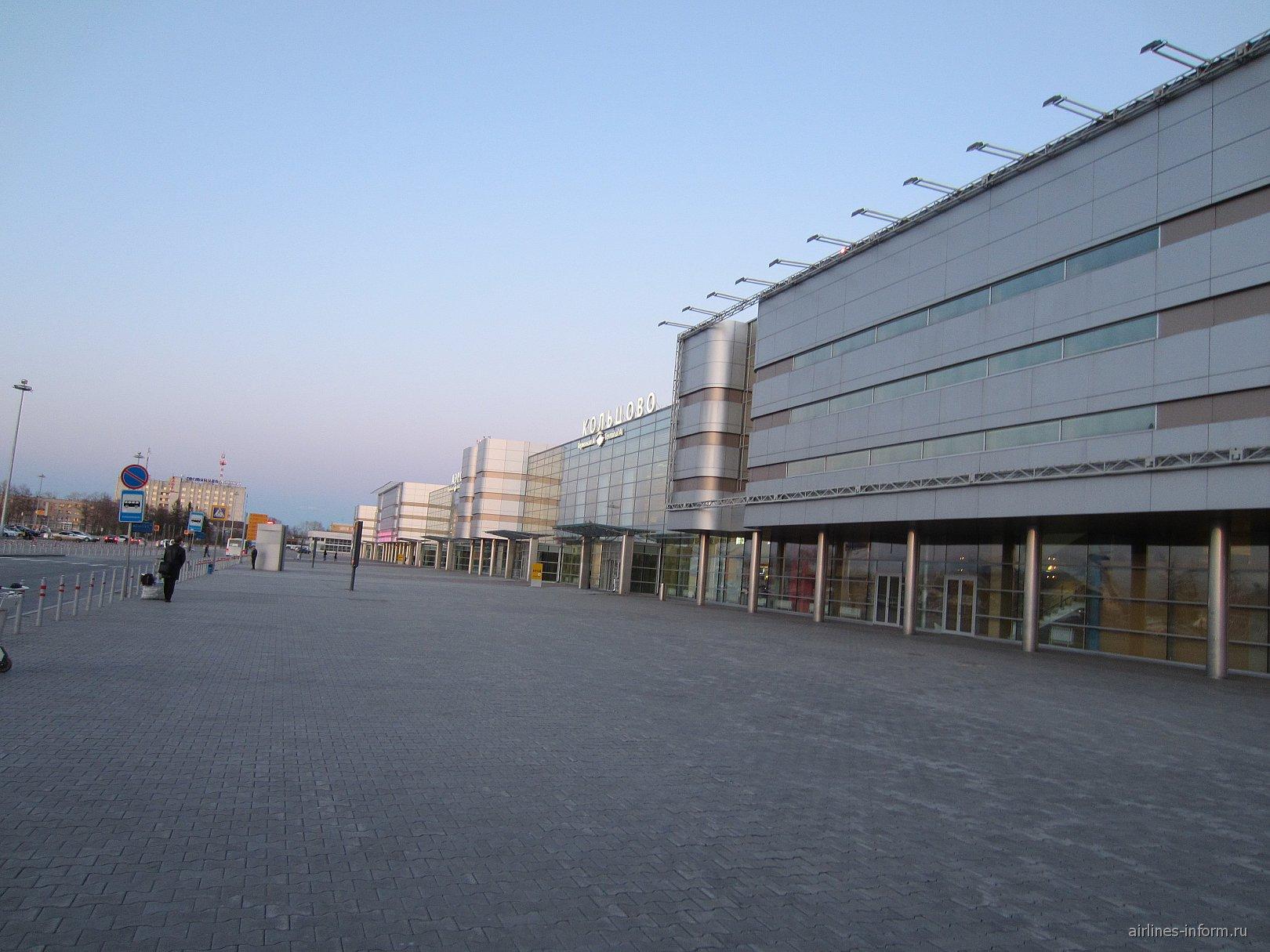В аэропорту Екатеринбурга