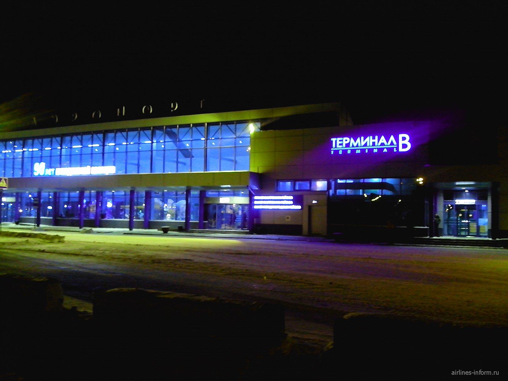 Перелёт Омск-Москва-Владивосток-Москва-Омск. Часть первая: Аэрофлот, Омск-Москва