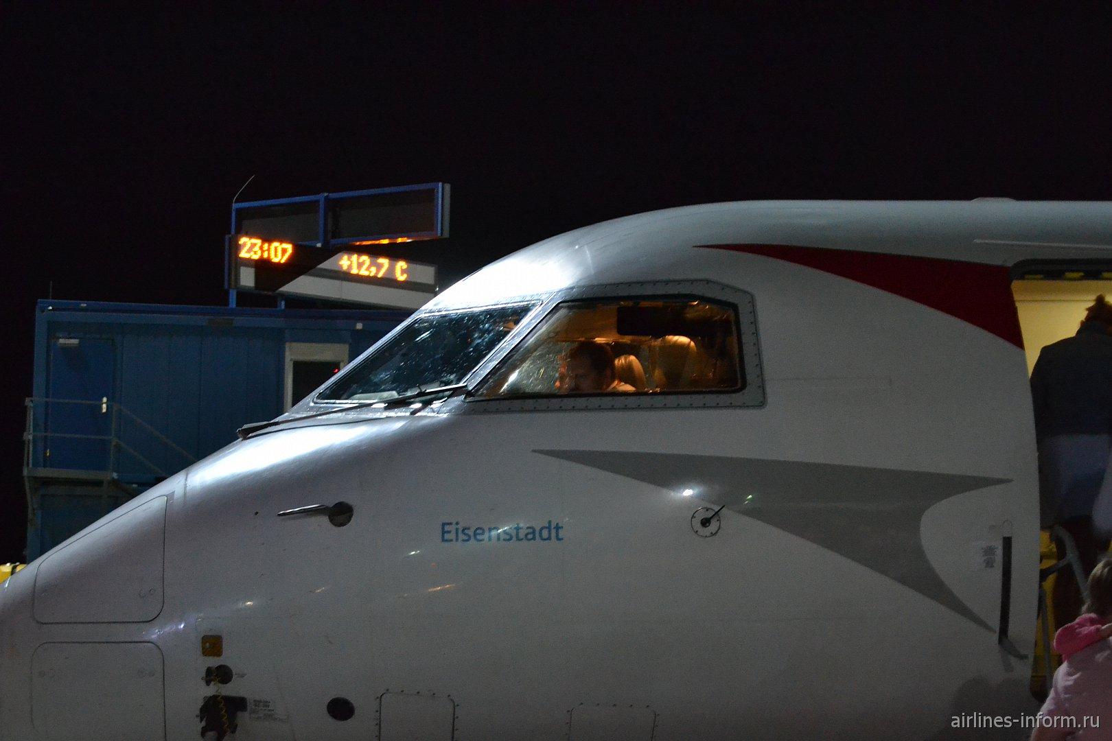 Уикенд в Европе. Вена (VIE) - Львов (LWO) Austrian Airlines.