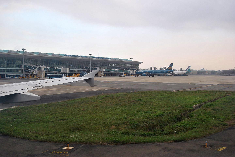 Аэропорт Дананг