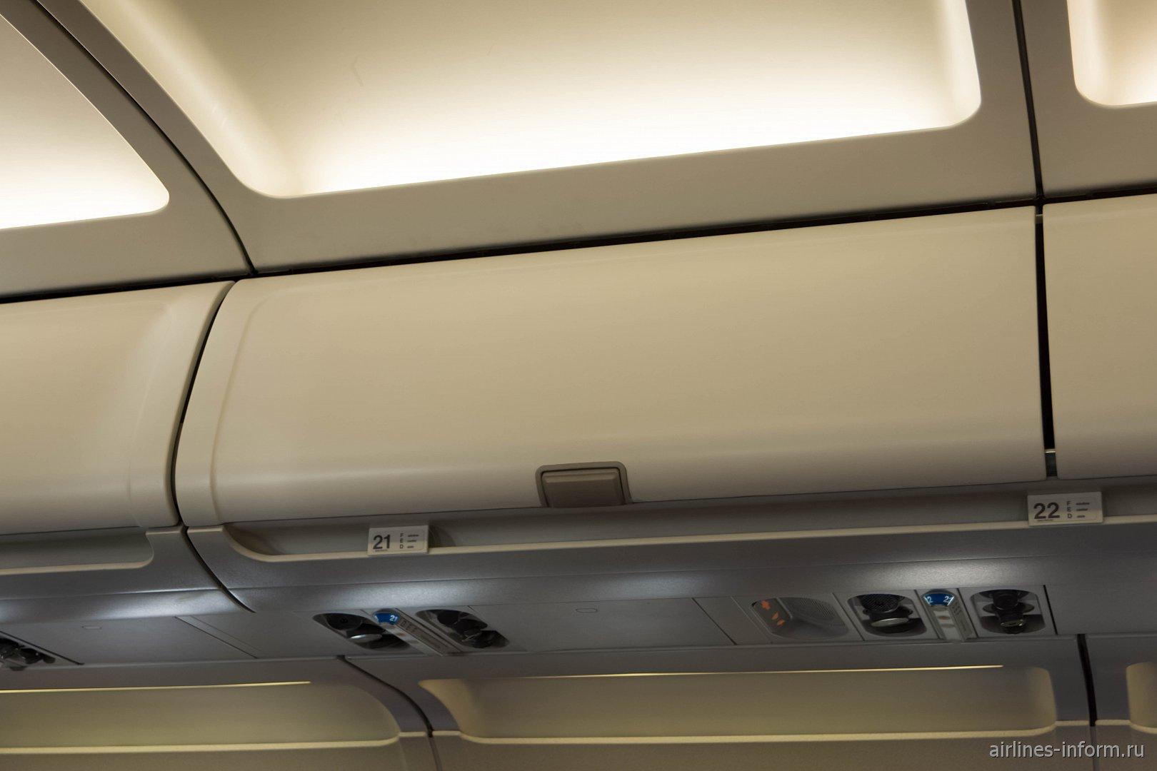 Багажные полки самолета А320 производства до 2004 года