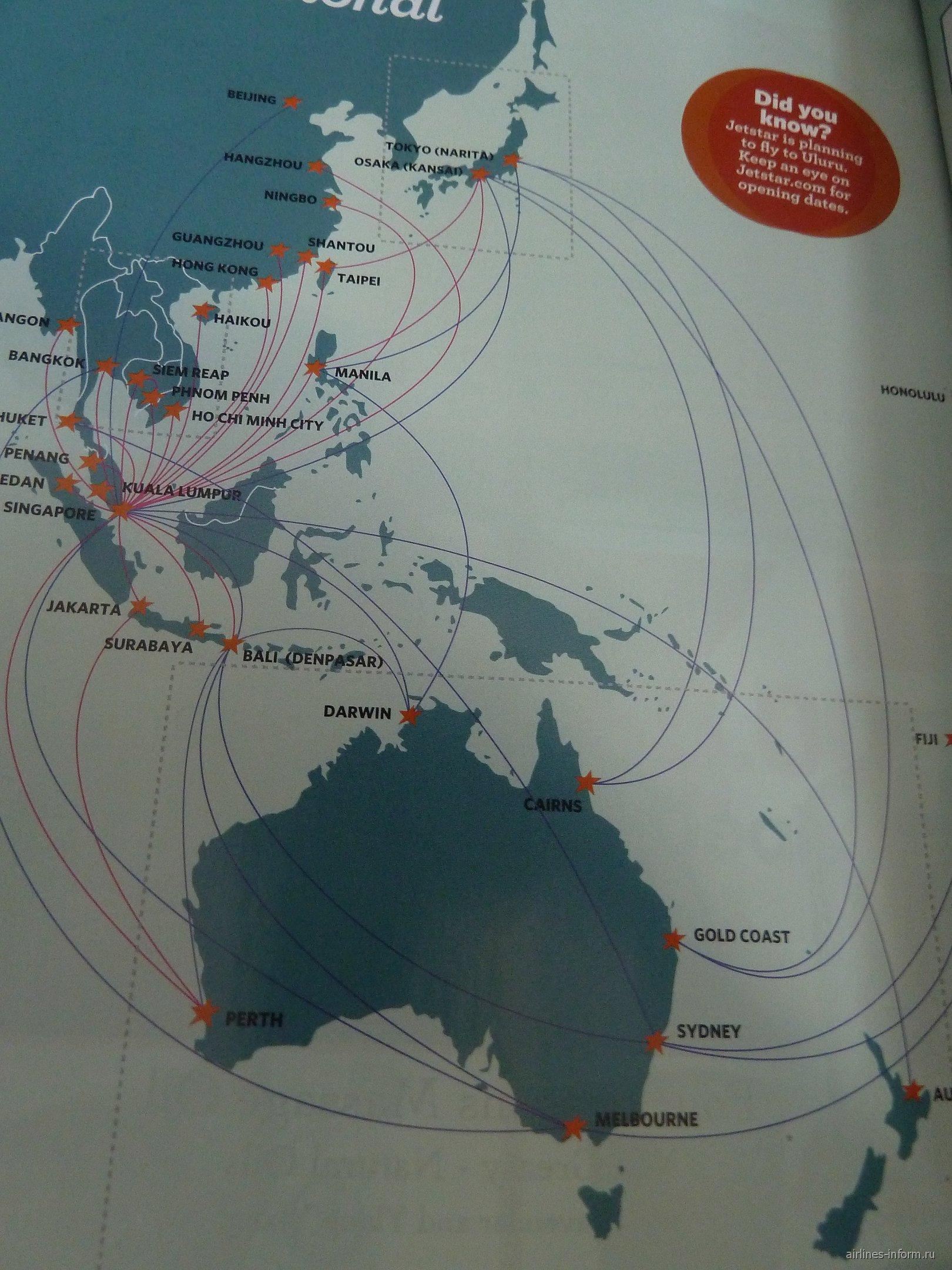 Маршрутная сеть авиакомпании JetStar Airways