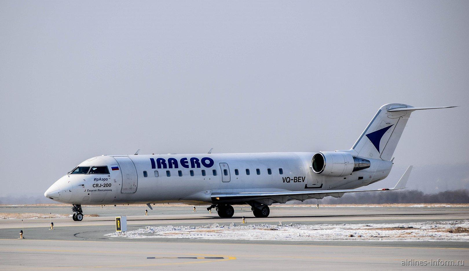 """Самолет Bombardier CRJ-200ER с номером VQ-BEV авиакомпании """"ИрАэро"""""""
