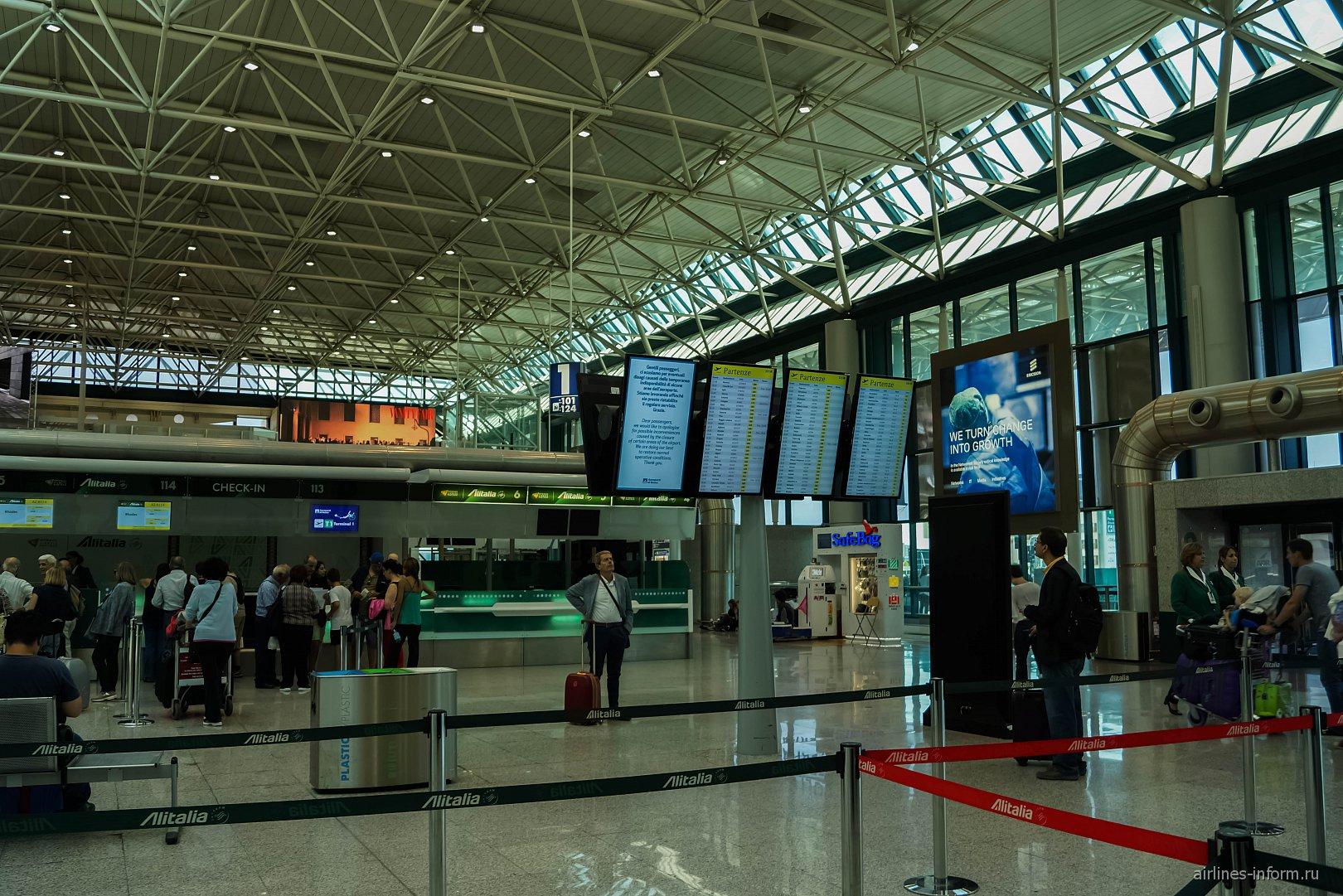 Зал регистрации в терминале 1 аэропорта Рим Фьюмичино
