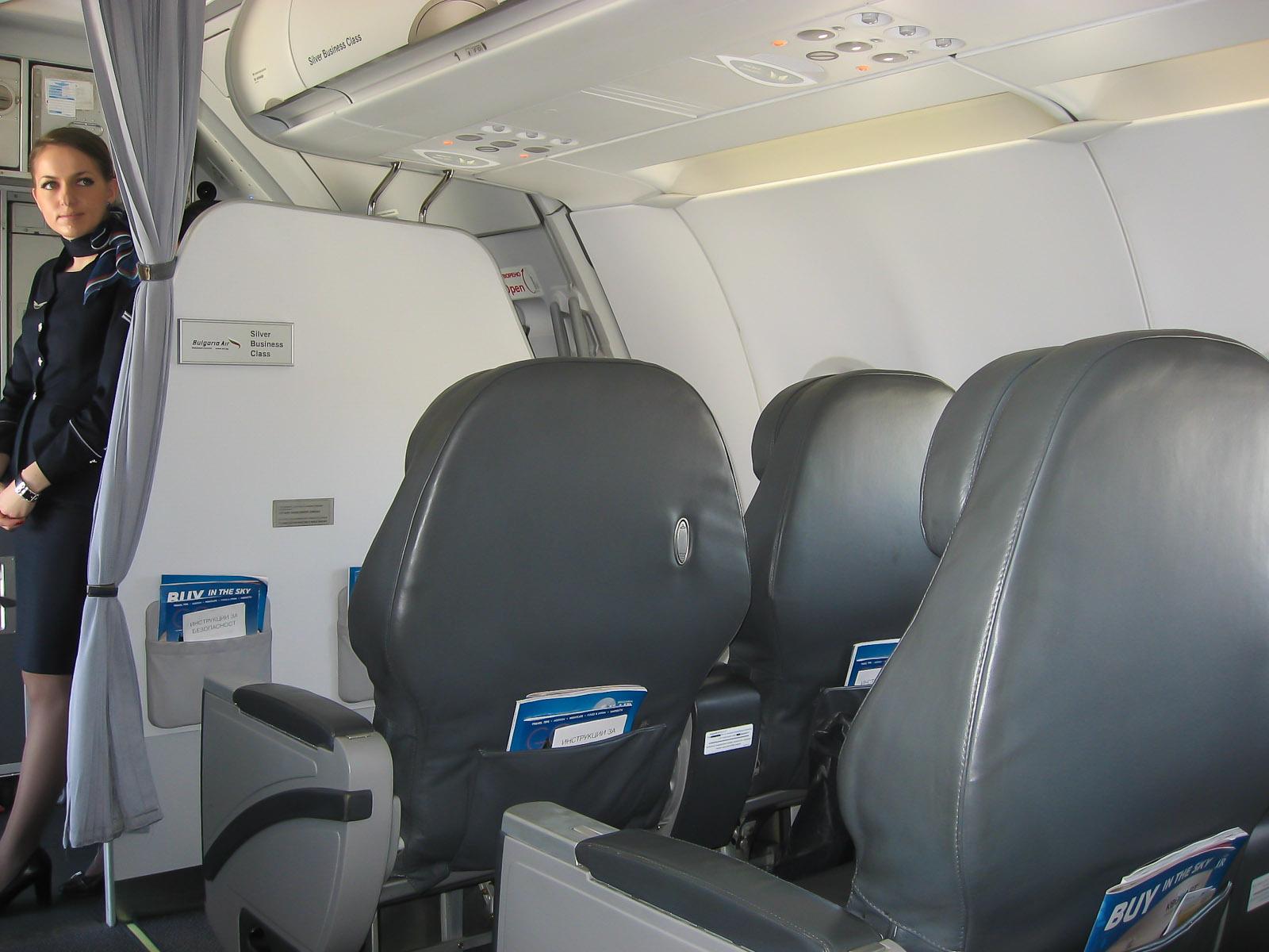Салон бизнес-класса Airbus A319  авиакомпании Bulgaria Air