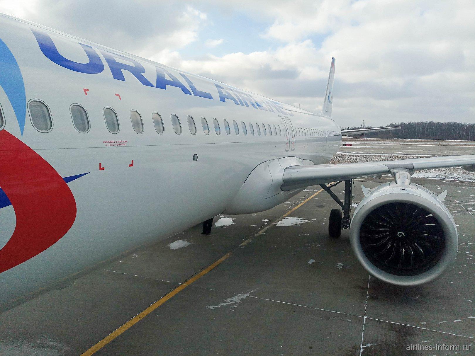 Москва-Сочи, Уральские Авиалинии, Airbus A321-251NX, VP-BOP