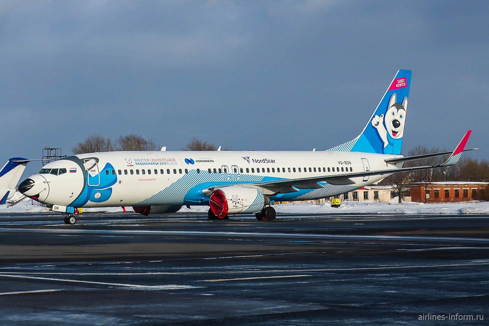 "Боинг-737-800 ""Лайколет"" авиакомпании ""Нордстар"" в аэропорту Домодедово"