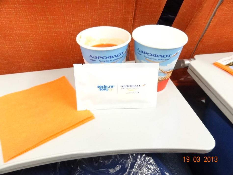 Питание на рейсе Москва-Сеул Аэрофлота