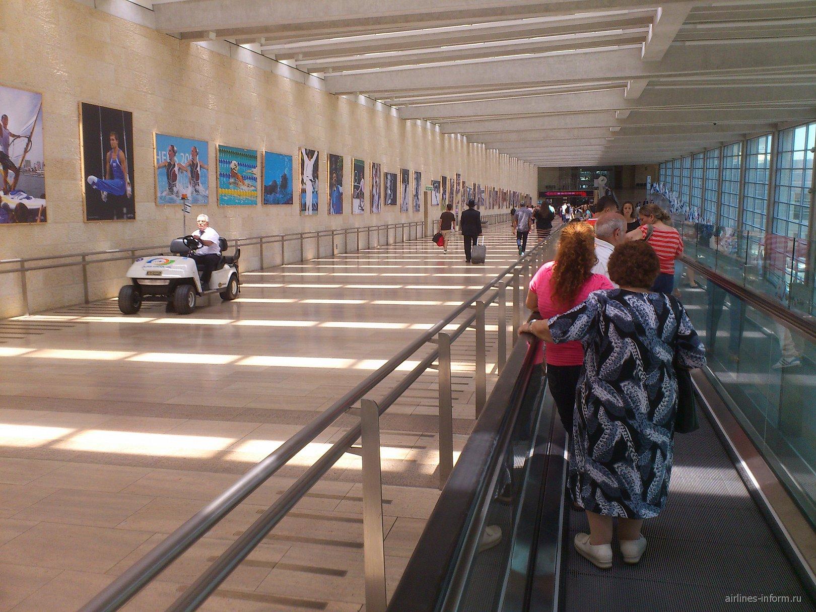 Коридор в чистую зону в аэропорту Бен-Гурион в Тель-Авиве