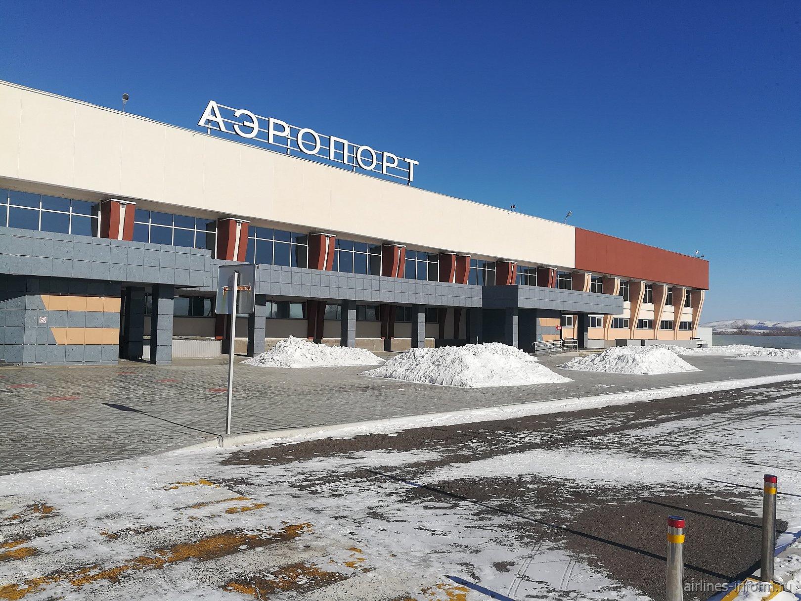 Пассажирский терминал внутренних авиалиний аэропорта Чита Кадала