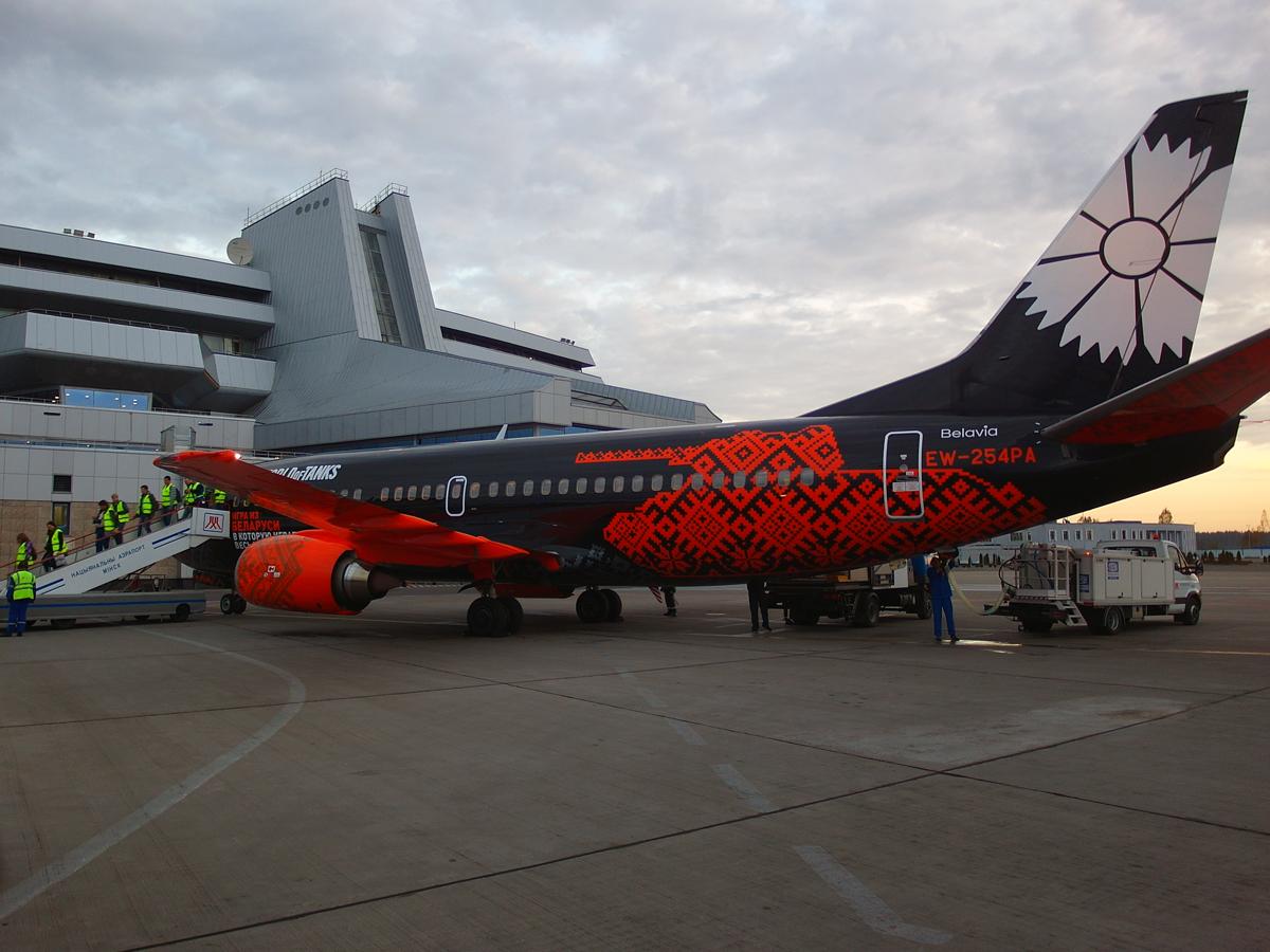 Из Москвы (DME) в Минск с Белавиа - Полет ради полета: Ни шагу назад