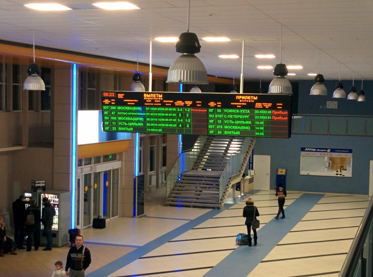 В аэровокзале аэропорта Сыктывкар