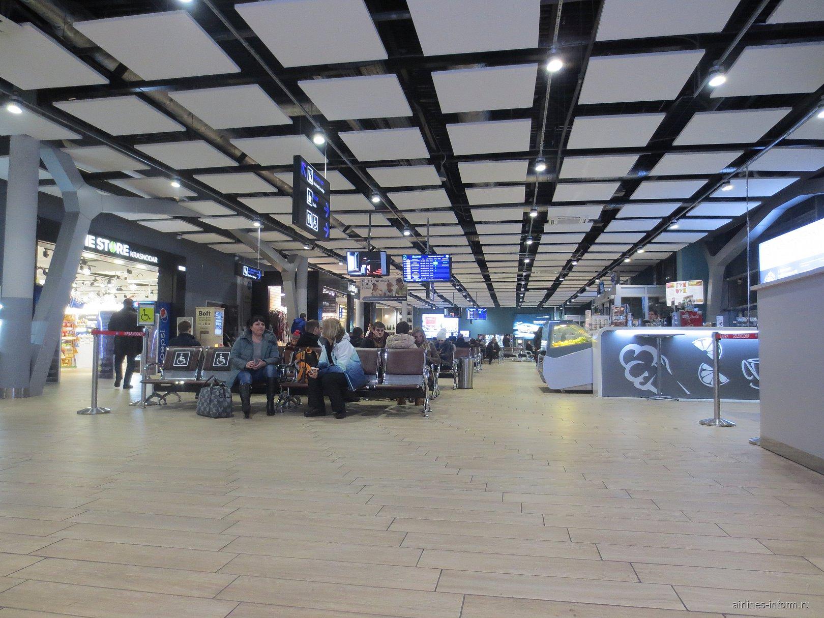 Чистая зона внутренних вылетов аэропорта Краснодар Пашковский