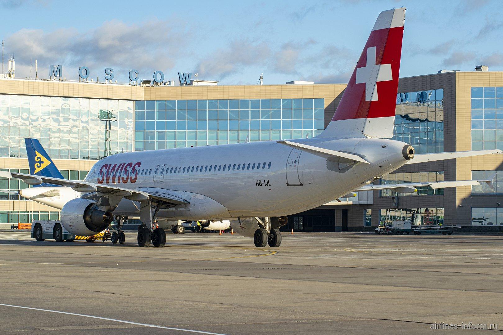 Airbus A320 авиакомпании SWISS на фоне пассажирского терминала аэропорта Домодедово
