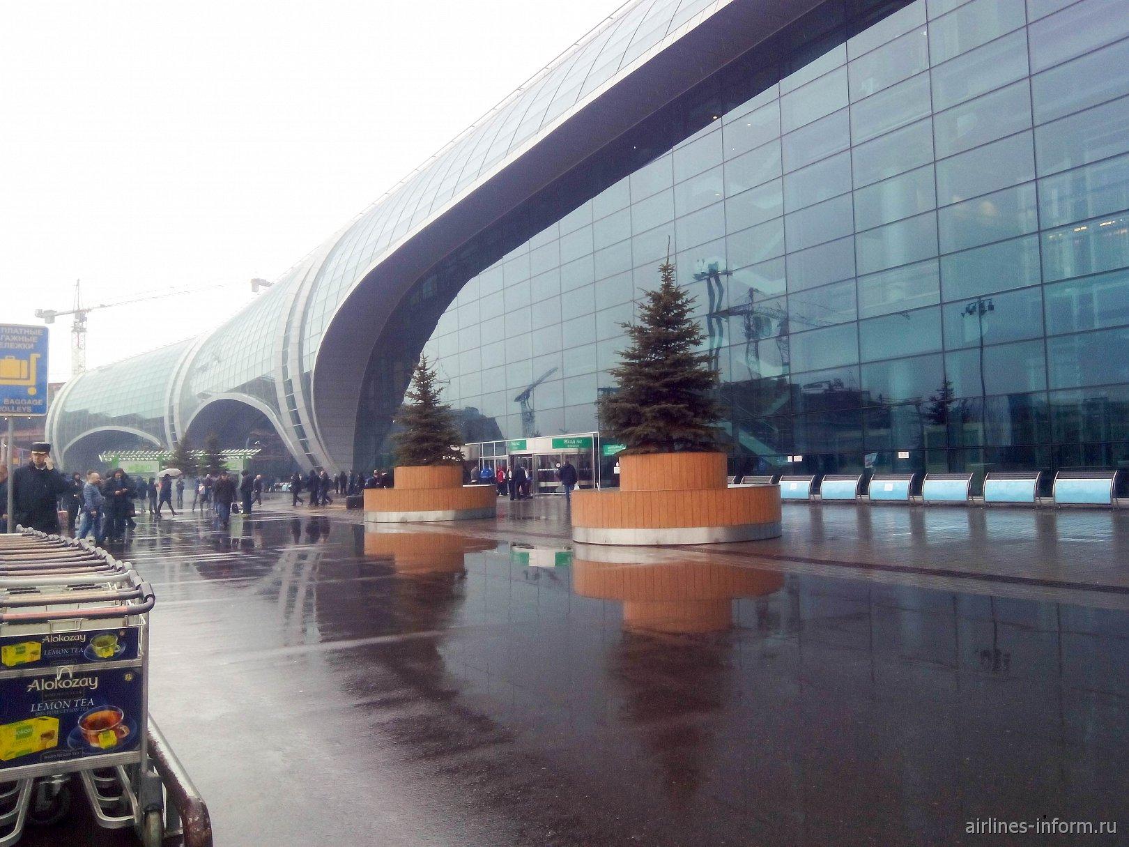 Москва - Сочи. NordStar, Boeing 737-8AS(WL), VQ-BPM