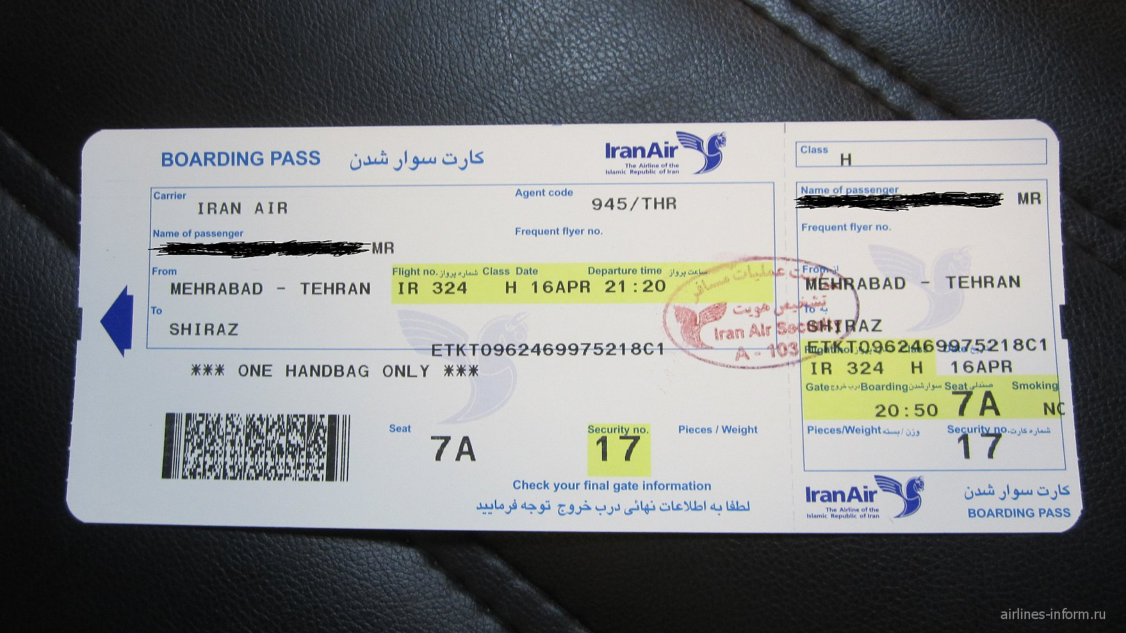 Посадочный талон авиакомпании Иран Эйр